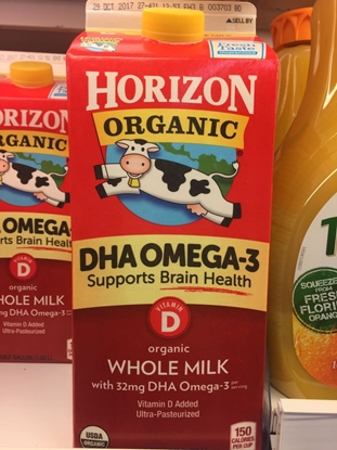 Picture of horizon 牛奶 DHA OMEGA-3(盒)(约1.89L)