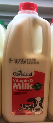 Picture of cloverland 牛奶 VD(桶)(约1.89L)