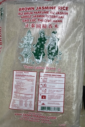 Picture of 正泰国糙香米(袋)(约重20lbs)