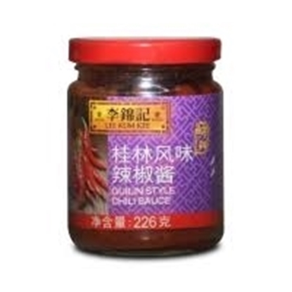 Picture of 李锦记|桂林风味辣椒酱(瓶)(约重226g)