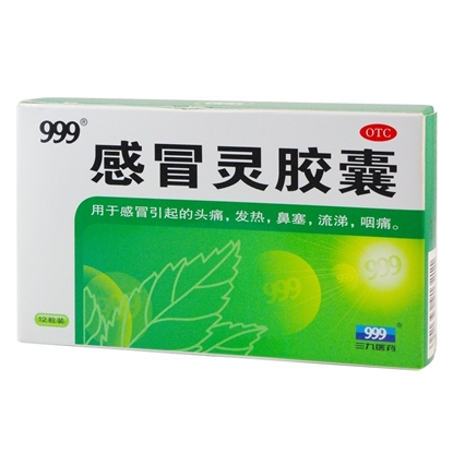 Picture of 999 感冒灵胶囊(盒)(12tab)