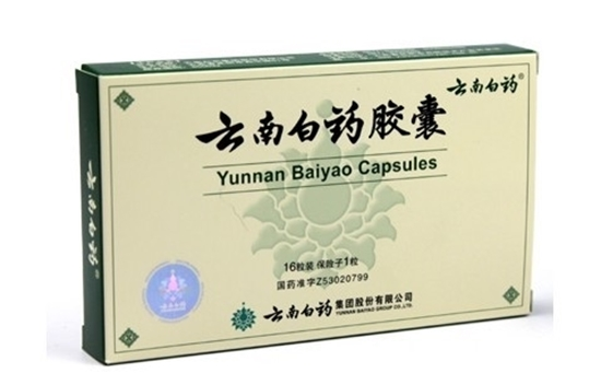 Picture of 云南白药胶囊(盒)(16tab)
